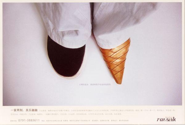 男鞋广告背景素材