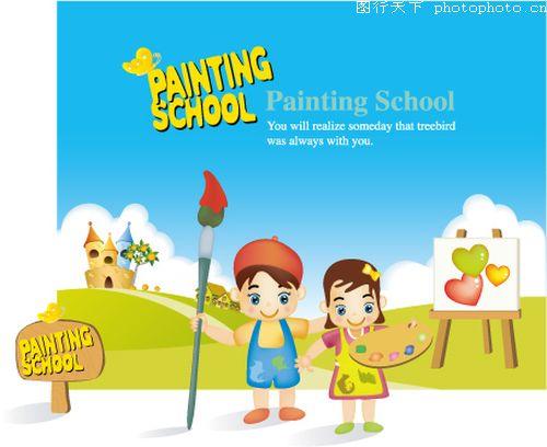 画板 颜料 画架 画笔 招生 小孩-时尚矢量插画-时尚矢量插画,小孩