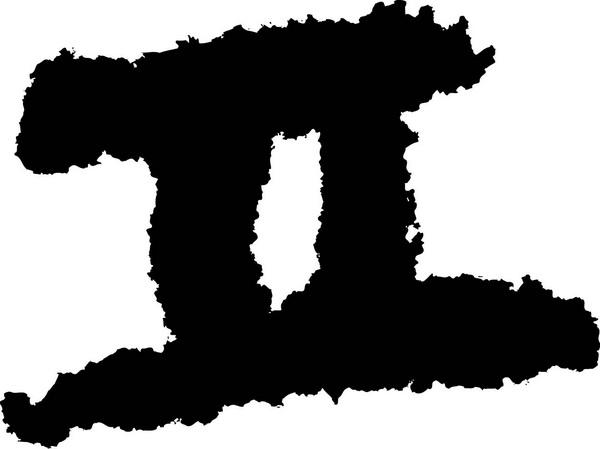 希腊数字素材_笔刷图片-艺术图片 二字 希腊 数字,艺术图片-笔刷