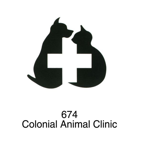 动物医院图片-世界标识图